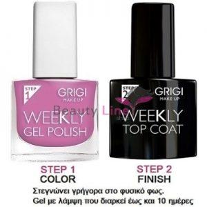 WEEKLY Gel Polish 12ml